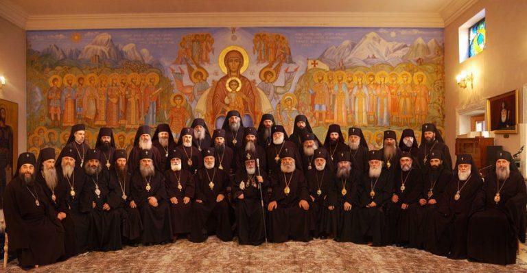 Biserica Ortodoxă a Georgiei: Comunicat privind Sfântul şi Marele Sinod