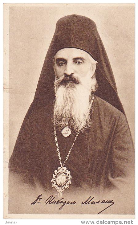 Știința academică a Dreptului Canonic Ortodox.  Contribuțiile canoniștilor Nicodim Milaș și Joseph Zhishman