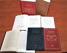 Colecția PSB Părinți și scriitori bisericești
