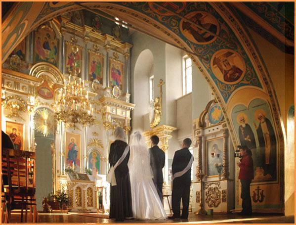 1. L' élément divin et élément humain du Sacrement de  Mariage. Le consentement des mariés et la législation roumaine dans une  perspective orthodoxe