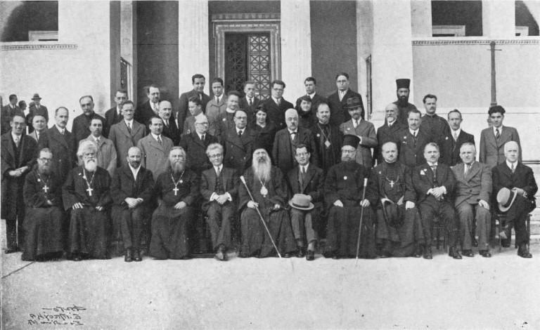 1936 Congrès de Théologie Orthodoxe, Athen Procès-verbaux du Premier Congrès de Théologie Orthodoxe