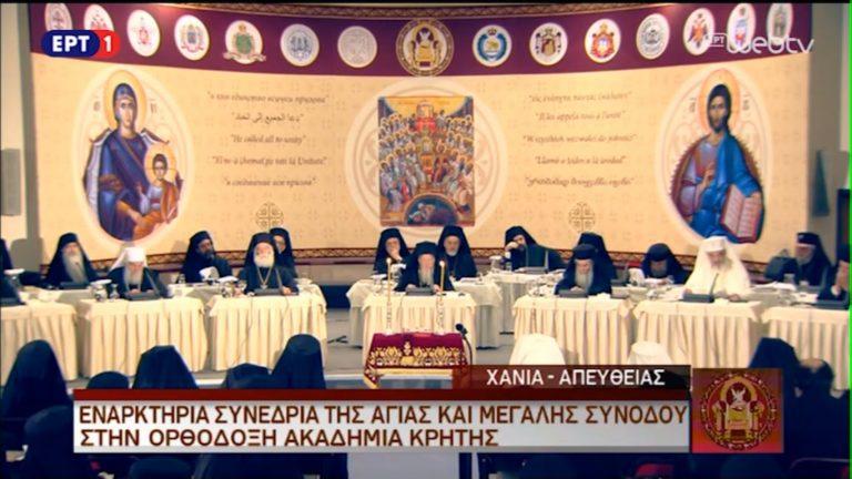 Sfântul și Marele Sinod. Prima zi de dezbatere